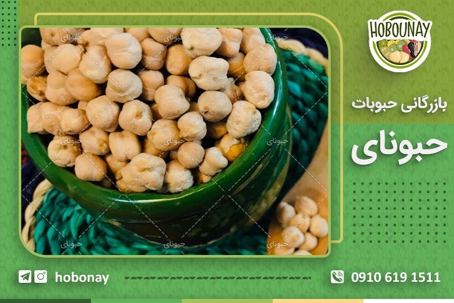 قیمت نخود آذرشهر در بازار