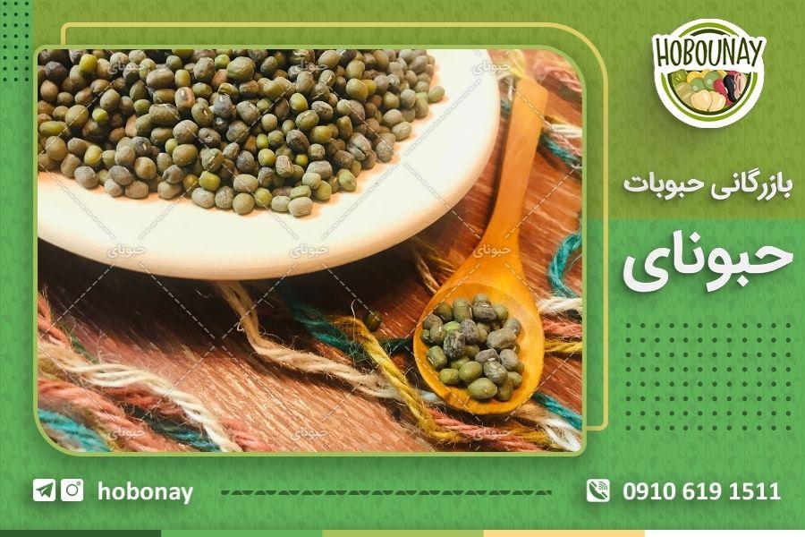 استان های تولیدکننده حبوبات در ایران