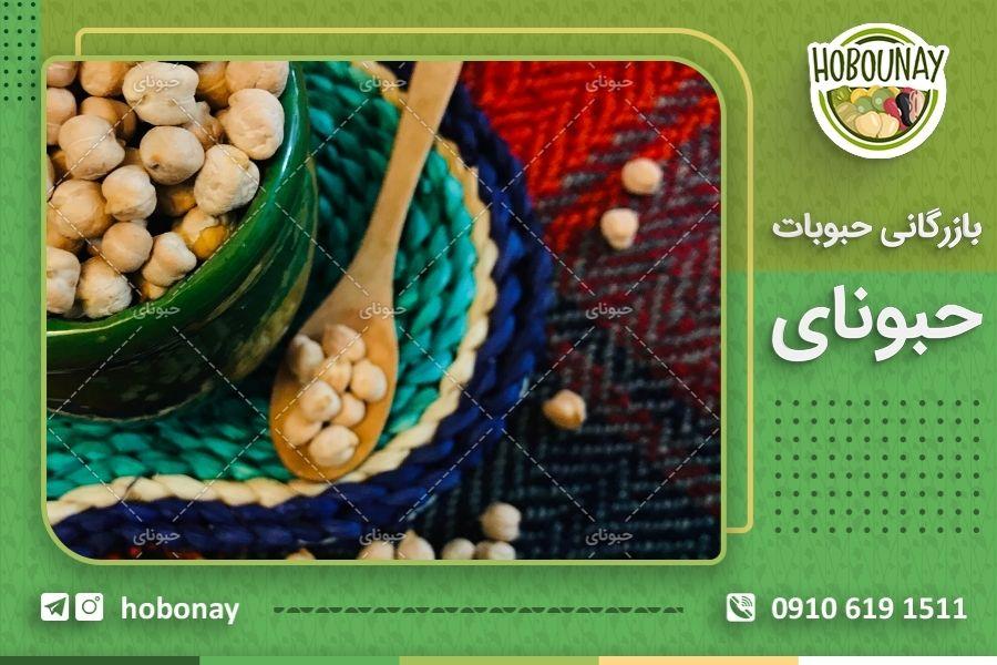 خرید و فروش نخود آذرشهر