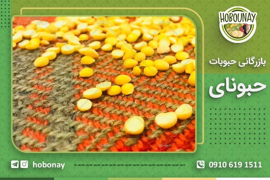 حبوبات ایرانی باکیفیت را اینترنتی بخرید