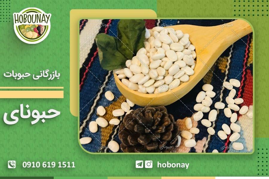از صادرات مستقیم حبوبات ایرانی مرغوب بیشتر بدانید