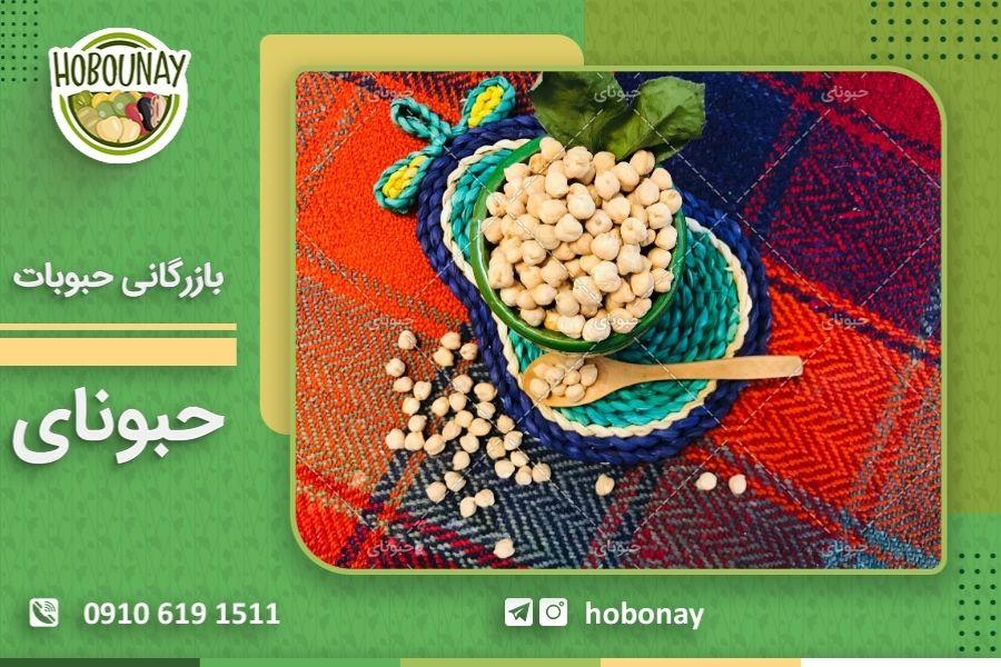قیمت خرید عمده نخود در آذرشهر