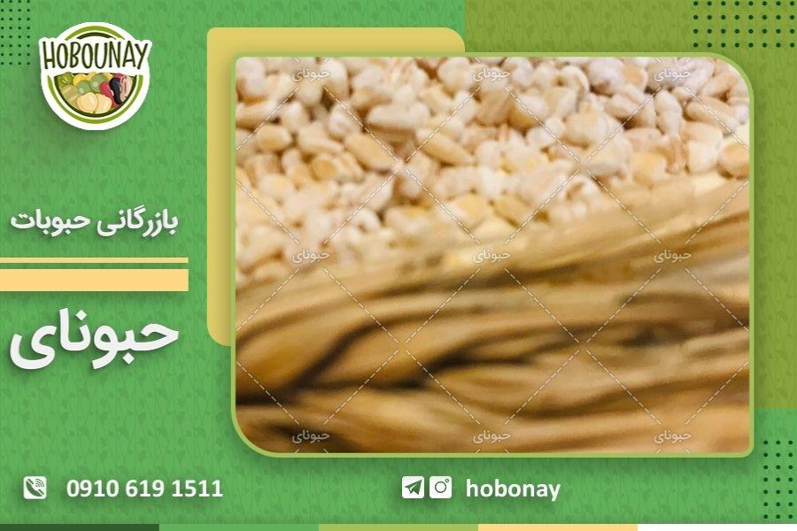 صادرات حبوبات ایرانی با سود بسیار خوب