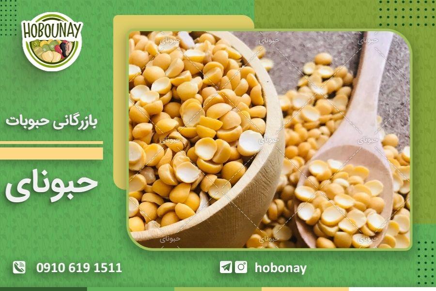 اطلاع از قیمت لپه فله امروز
