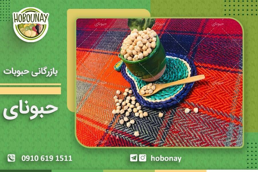 قیمت نخود در آذرشهر به نرخ کارخانه