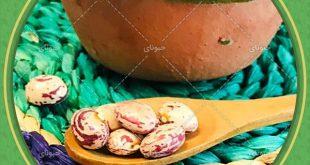 اطلاع از قیمت لوبیا چیتی فله امروز