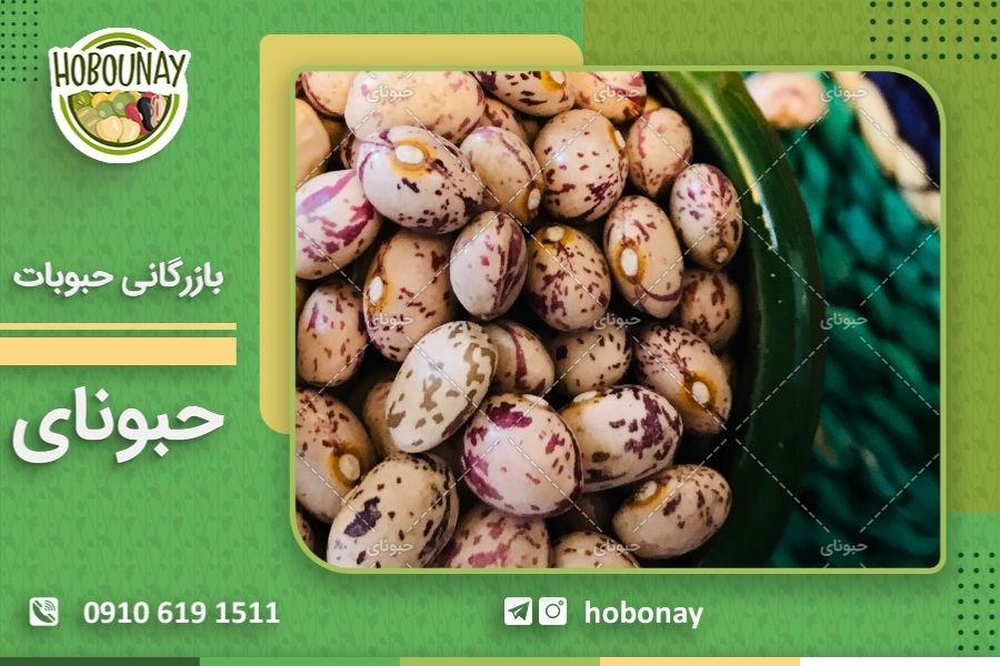 قیمت خرید لوبیا چیتی عمده در بازار