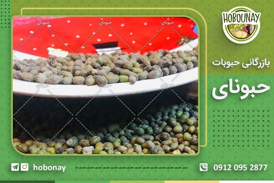 صادرات حبوبات باکیفیت به کشور ترکیه با سود عالی