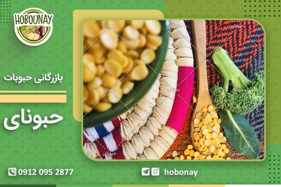 خرید مستقیم لپه از فروشگاه های مجازی