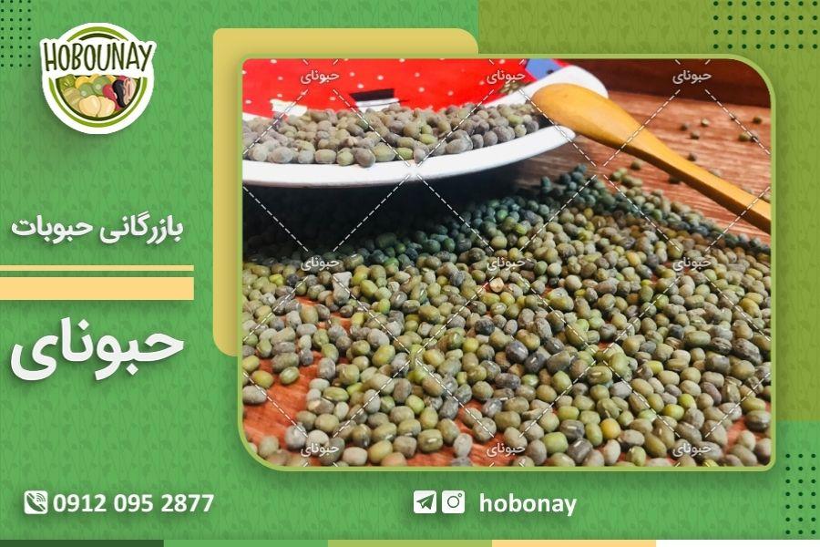 از جدیدترین قیمت حبوبات در مولوی باخبر شوید