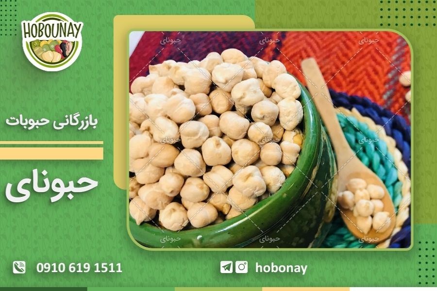 غذاهای متنوع و مفید با حبوبات درجه یک
