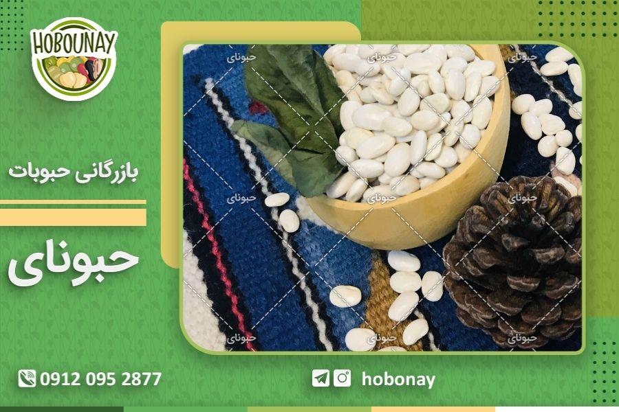 خرید بدون واسطه از عمده فروشی کرمانشاه