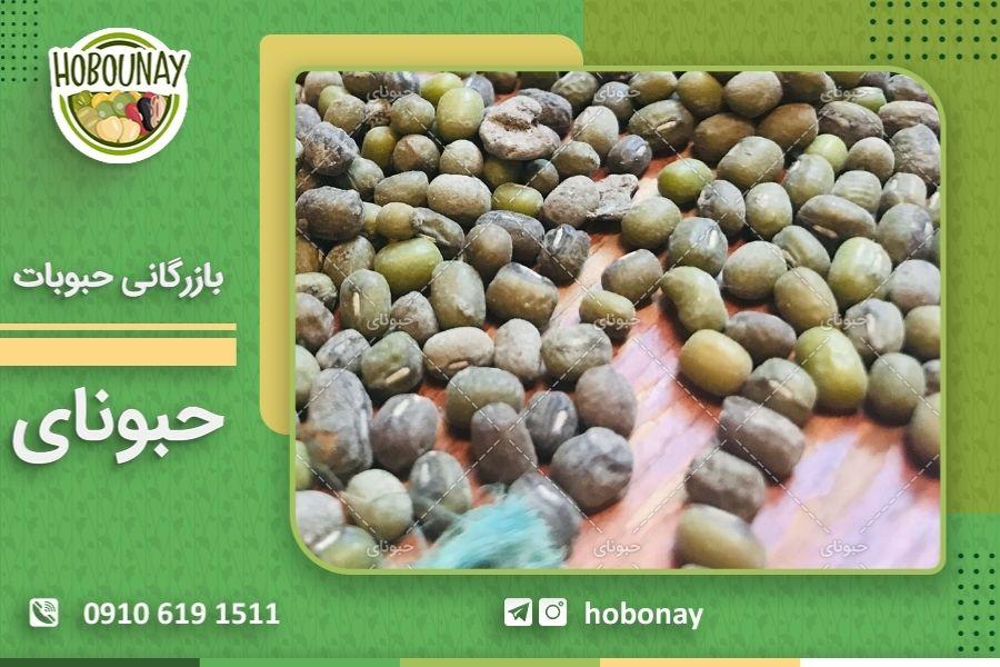 صادرات حبوبات اصفهانی به کشورهای متقاضی