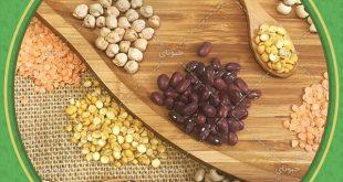 اطلاع از قیمت حبوبات ایرانی در بازار