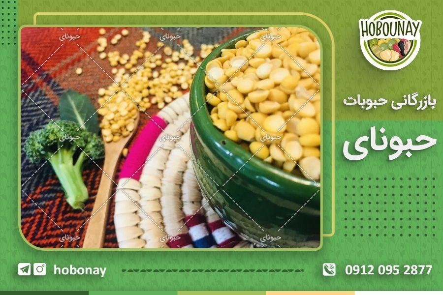 آگاهی از قیمت لپه فله امروز
