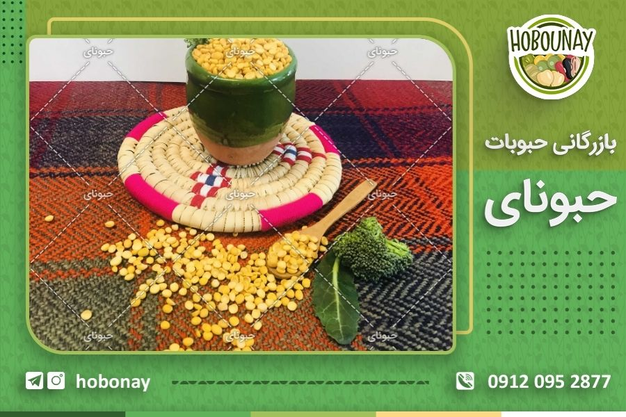 اطلاع از قیمت لپه فله امروز در بازار