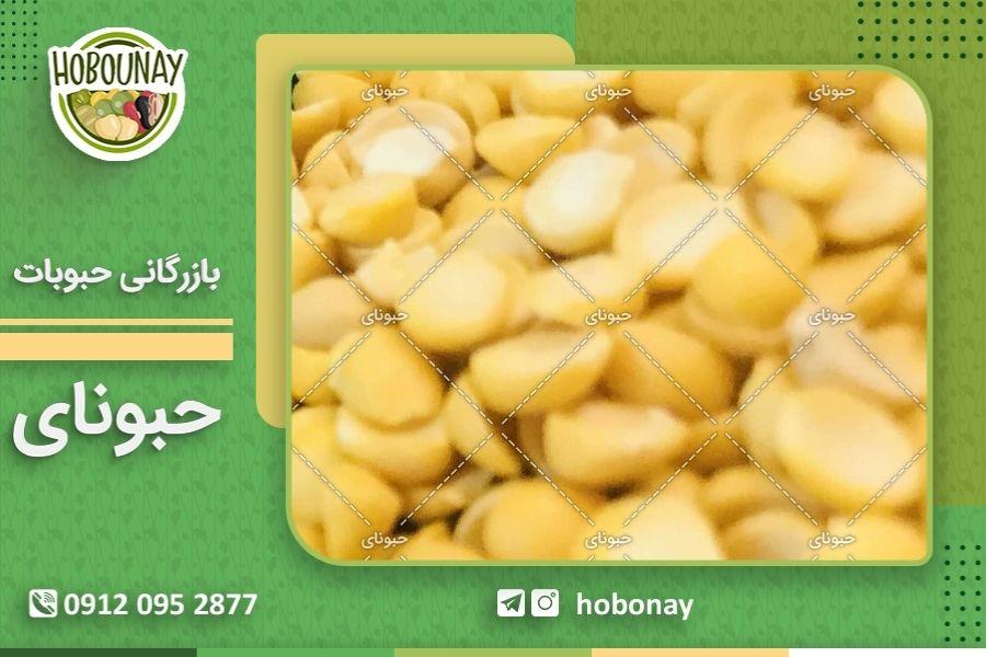 لیست انواع حبوبات ایرانی