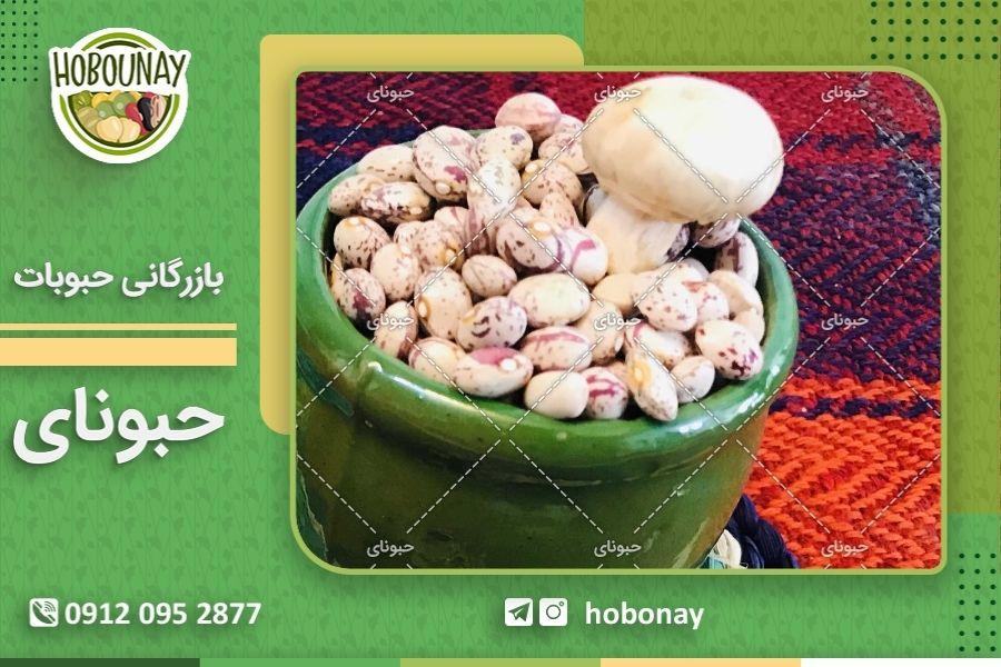 قیمت لوبیا چیتی فله امروز در بازار